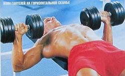 Как начинать силовую гимнастику при болезни Бехтерева