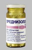 Какое лекарство лучше при лечении болезни Бехтерева. ГКС