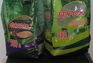 Польза бобовых при лечении болезни Бехтерева