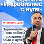 sistemainfobusiness_2