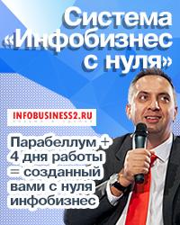 sistemainfobusiness_2